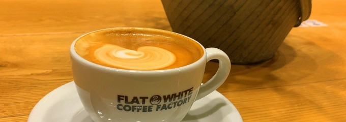FLATWHITE COFFEE FACTORY DOWNTOWN
