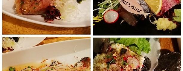 とろさば料理専門店 サバー 大阪南森町店