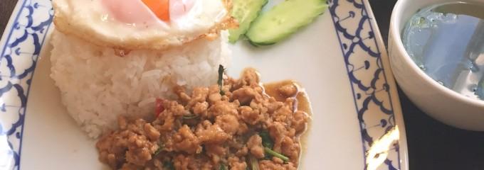 タイランドキッチン