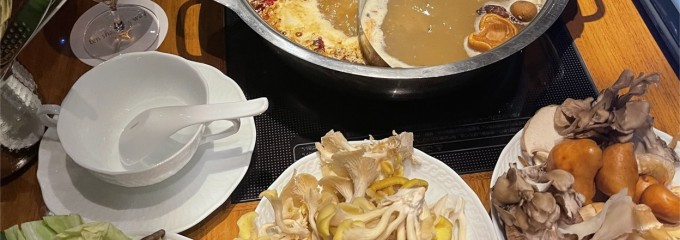 天香回味 Hutan 新宿三丁目店