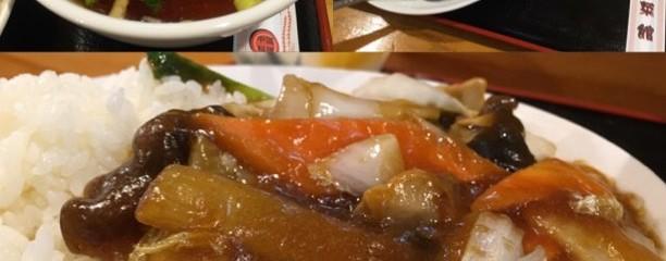 王家菜館 中田店