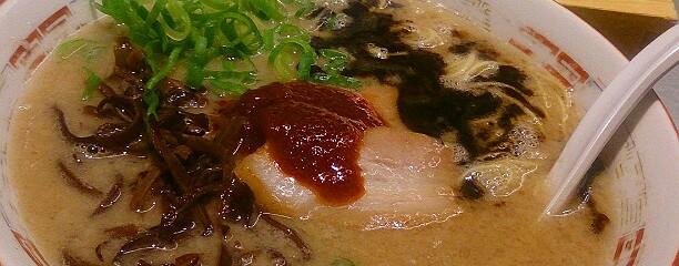SHIROMARU-BASE