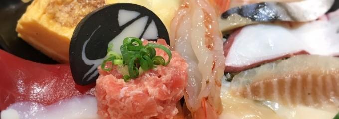 海鮮丼 がってん寿司