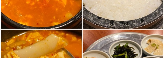韓国家庭料理 ちゅん亭