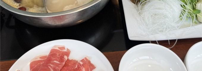 中国火鍋専門店 小肥羊