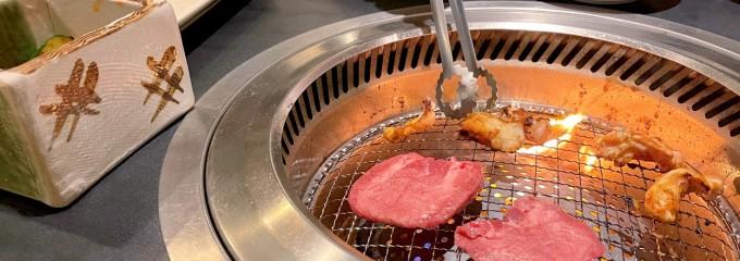 最高級黒毛和牛料理 肉匠 紋次郎 守口市駅前店