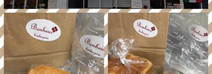 boulangerie Bonheur