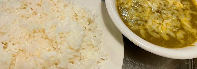 Nepali Kitchen