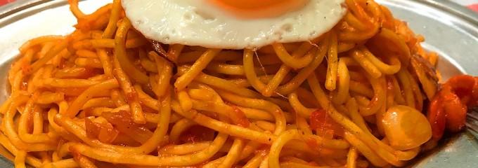 スパゲティーのパンチョ 新橋店