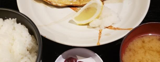 赤坂 魚えん