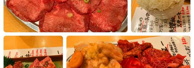 焼き肉壱番