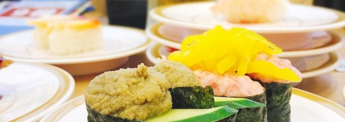 かっぱ寿司 鶴岡店