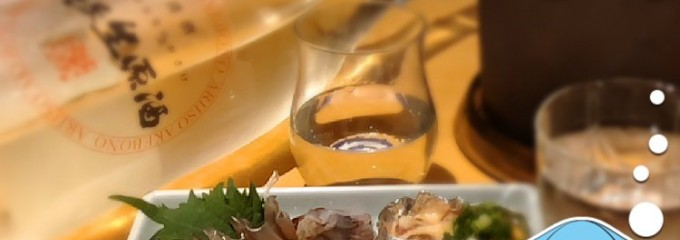 和洋酒肴・定食 ひぐら志