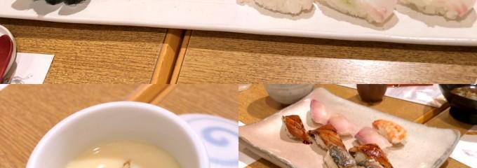 寿司処 いずみ田