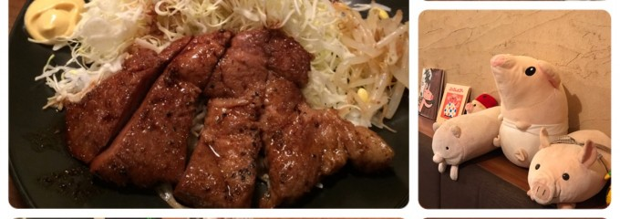 豆豚食堂 Asahi-ya