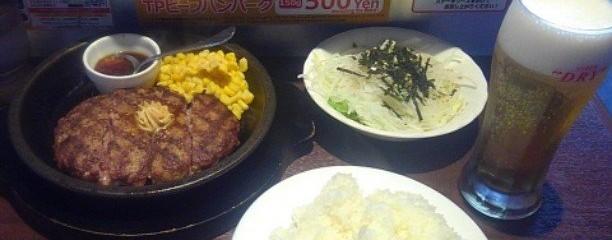 いきなりステーキ関内店