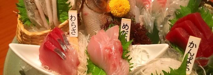 せんざん 新横浜店