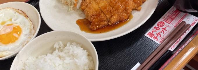 めしや宮本むなし 地下鉄大須観音駅前店