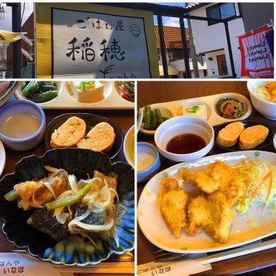 ごはん屋 稲穂 (尾上の松駅/和食(その他))