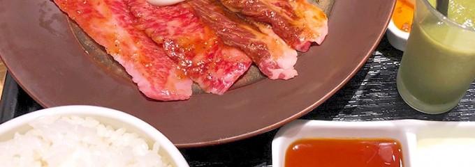 焼肉トラジ ウィング川崎店