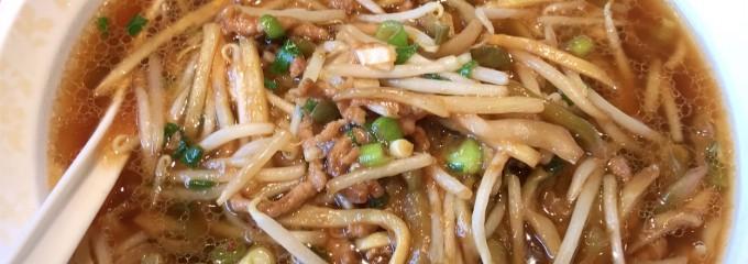 中国東北家郷料理 永利 豊洲店