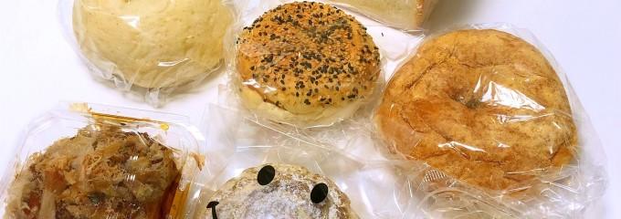 石窯パン工房 麦のひげ 津高店