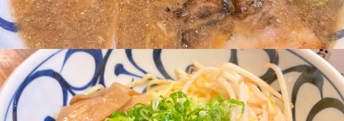 麺鮮醤油房 周平