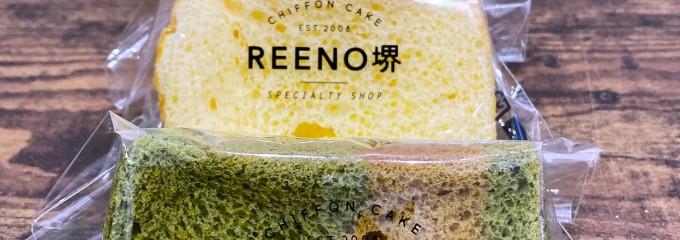 REENO堺 シフォンケーキ専門店