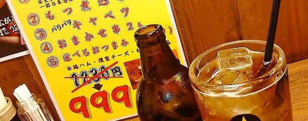 元祖やきとり串八珍 浜松町店