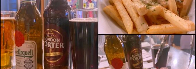 Beer Pub CAMDEN