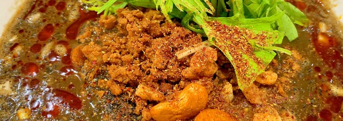 175°DENO担担麺TOKYO