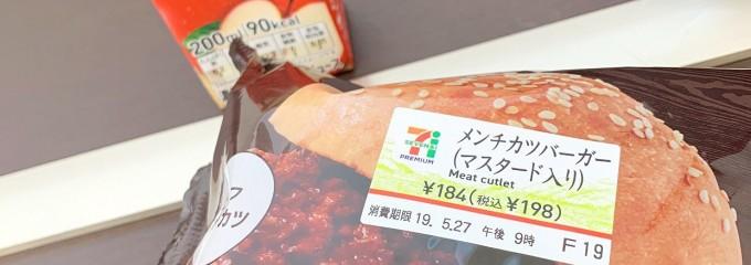 セブン-イレブン 川崎向ヶ丘遊園駅西店