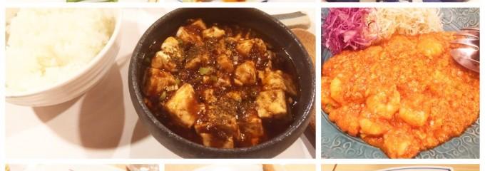 中國菜 神谷