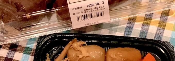 クイーンズ伊勢丹 仙川店