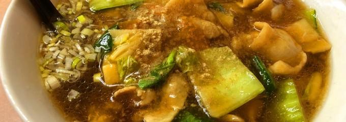 中華食堂 寿楽