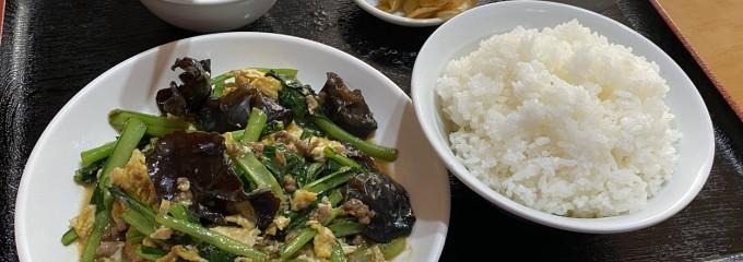 中国料理 華香楼