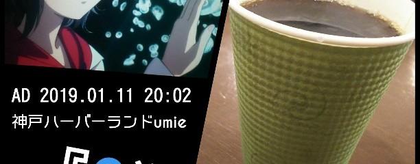 ザ・コーヒースタンダード 神戸ハーバーランドumie店