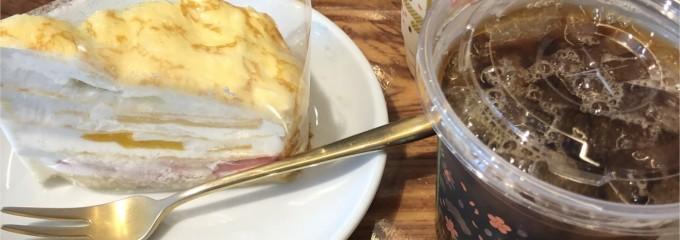 猿田彦珈琲 武蔵小山店