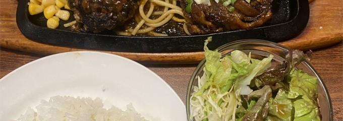 ステーキのくいしんぼ 荻窪南口店