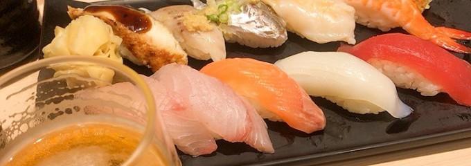 三浦三崎港 めぐみ水産 横浜ポルタ店