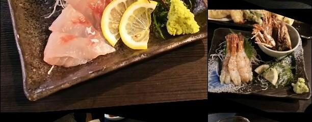 魚旬 伊勢佐木町店