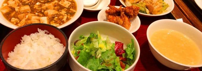 中国料理 青冥 ching-ming 大丸梅田店