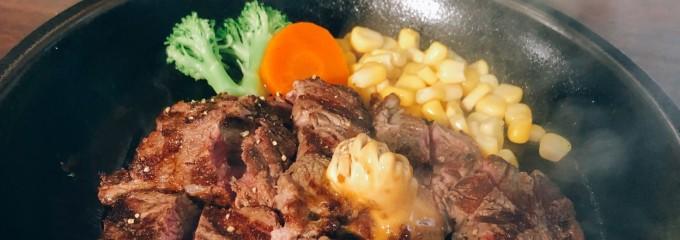 いきなりステーキ あけぼのばし店
