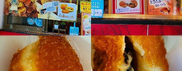 石窯パン工房 パンセ 松島店