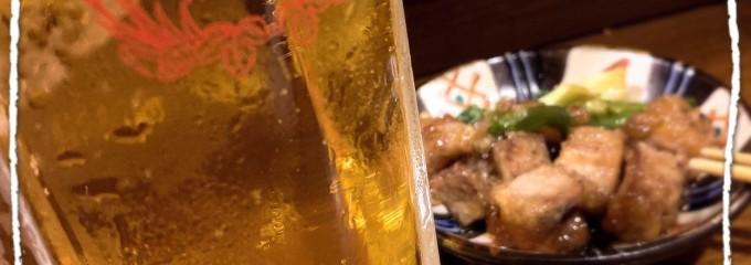 沖縄酒場 茅ヶ崎ちゃんぷるー