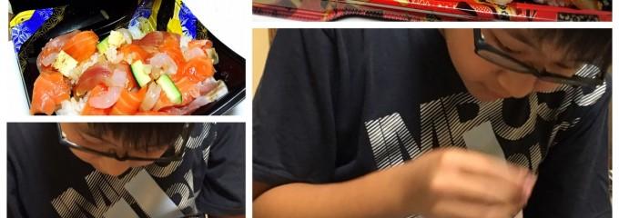 鮮魚たかぎ イオン洛南店