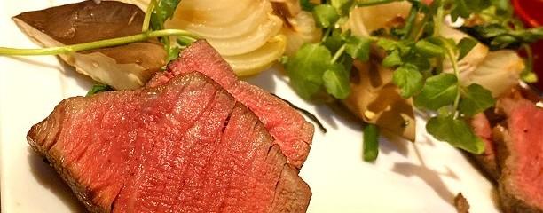 SAMURAI dos Premium Steak House