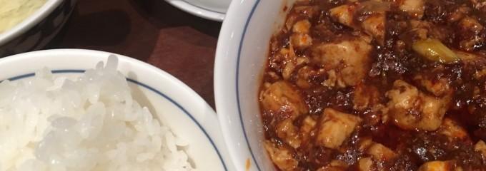 陳麻婆火鍋店