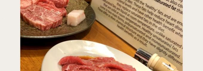 神戸焼肉かんてき 三軒茶屋