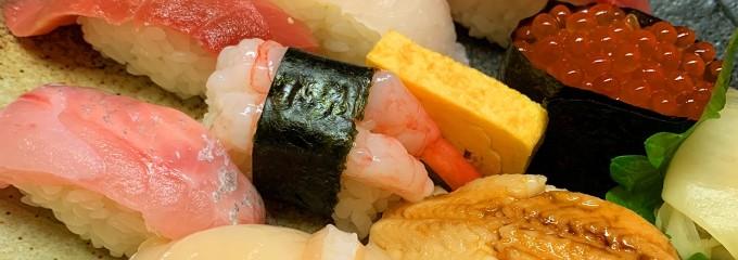 寿司処・日本料理 八十八